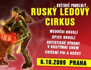 Ruský ledový cirkus